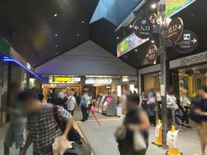 JR甲府駅改札前
