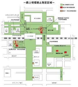 JR甲府駅の近辺の喫煙所マップ