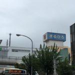 上尾駅 喫煙所 西口 東口 喫煙所マップ SMOKING AREA 喫煙 場所 上尾 地図 ルート