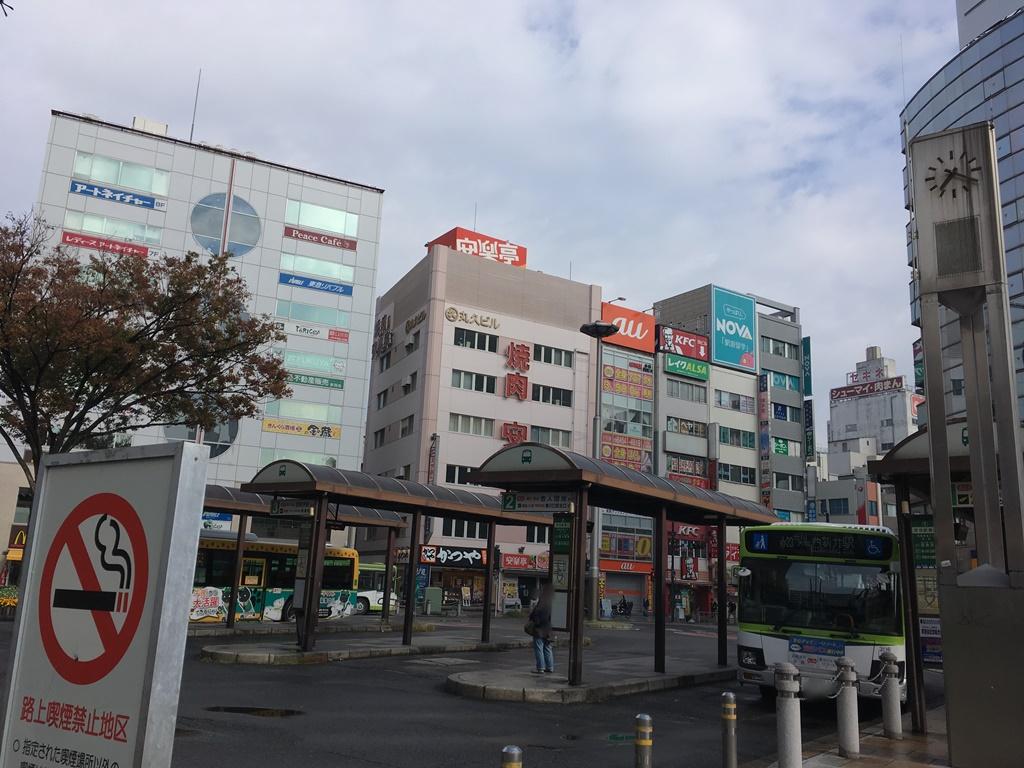 駅 喫煙 所 四ツ谷