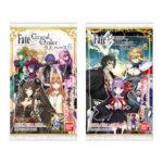FGO 開封 Fate/Grand Orderウエハース6 BOX購入 封入率は?