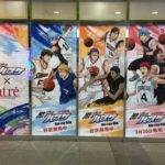 アトレ秋葉原x黒子のバスケコラボの店舗配布キャラクターカード全14種紹介