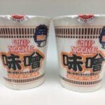 日清カップヌードル味噌味、この味噌ラーメン、カップラーメンでは最高!!