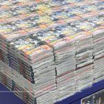 鬼滅の刃 19巻(最新刊) 発売日に買いに行きました